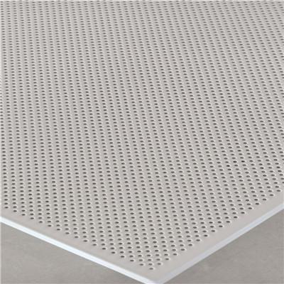 沖孔鋁天花復合吸音板的簡介