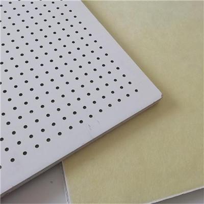 機房硅酸鈣穿孔吸音板的特點