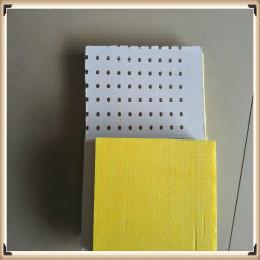多孔吸音板復合玻璃棉吸音板介紹