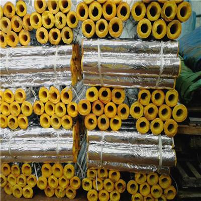 鋁箔玻璃棉管殼