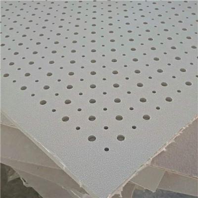 機房硅酸鈣穿孔吸音板