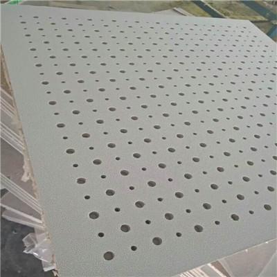 硅酸鈣穿孔吸音板